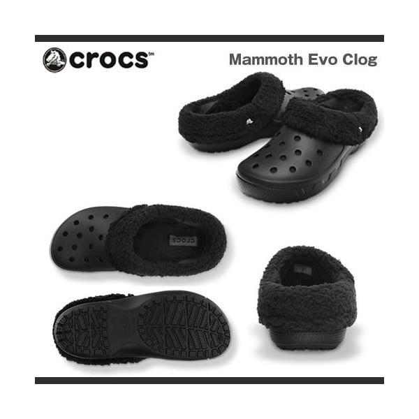 【在庫処分】クロックス メンズ・レディース マンモス イーブイオー クロッグCrocs Evo Clog(crocs-mammoth-evo-clog)|bearfoot-shoes|03