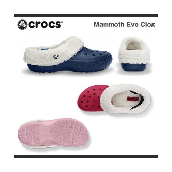 【在庫処分】クロックス メンズ・レディース マンモス イーブイオー クロッグCrocs Evo Clog(crocs-mammoth-evo-clog)|bearfoot-shoes|04