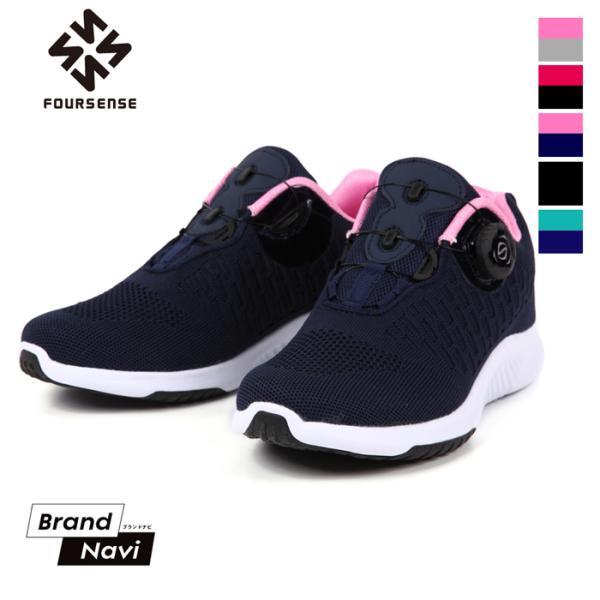 ダイヤル式シューズ レディース フライニット スニーカー 靴 スポーツ|bearfoot-shoes