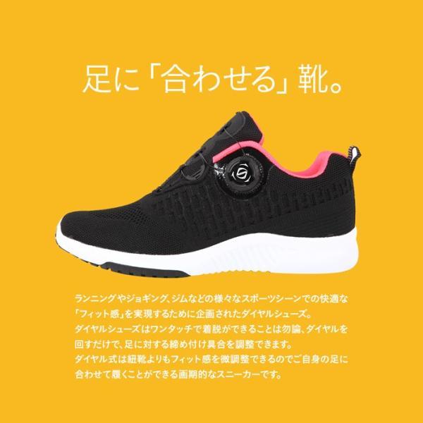 ダイヤル式シューズ レディース フライニット スニーカー 靴 スポーツ|bearfoot-shoes|02
