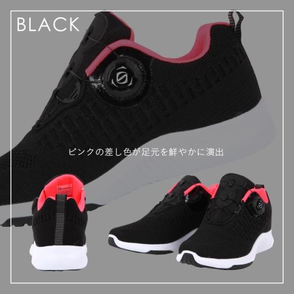 ダイヤル式シューズ レディース フライニット スニーカー 靴 スポーツ|bearfoot-shoes|13