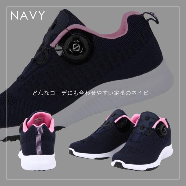 ダイヤル式シューズ レディース フライニット スニーカー 靴 スポーツ|bearfoot-shoes|14