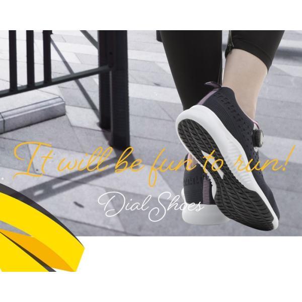 ダイヤル式シューズ レディース フライニット スニーカー 靴 スポーツ|bearfoot-shoes|15