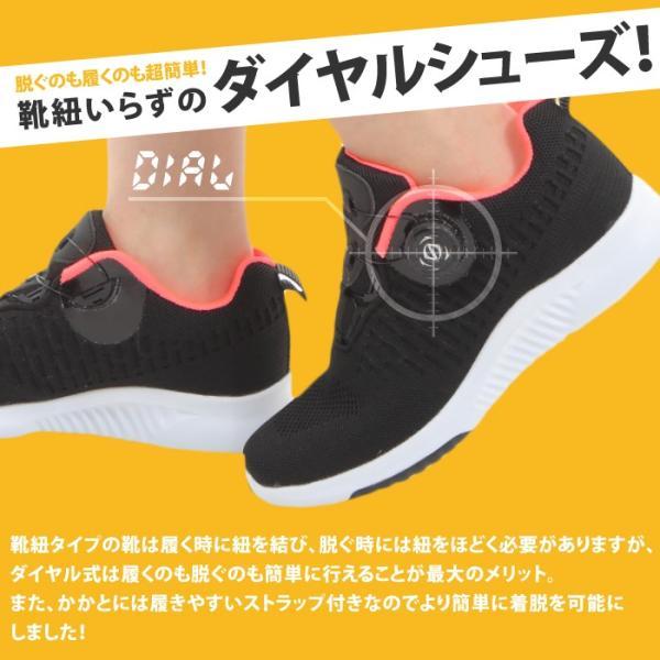 ダイヤル式シューズ レディース フライニット スニーカー 靴 スポーツ|bearfoot-shoes|03