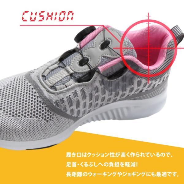 ダイヤル式シューズ レディース フライニット スニーカー 靴 スポーツ|bearfoot-shoes|05