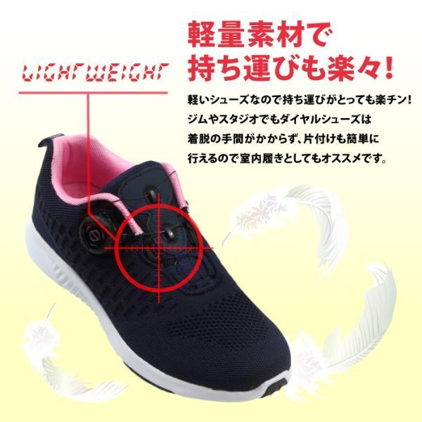 ダイヤル式シューズ レディース フライニット スニーカー 靴 スポーツ|bearfoot-shoes|07