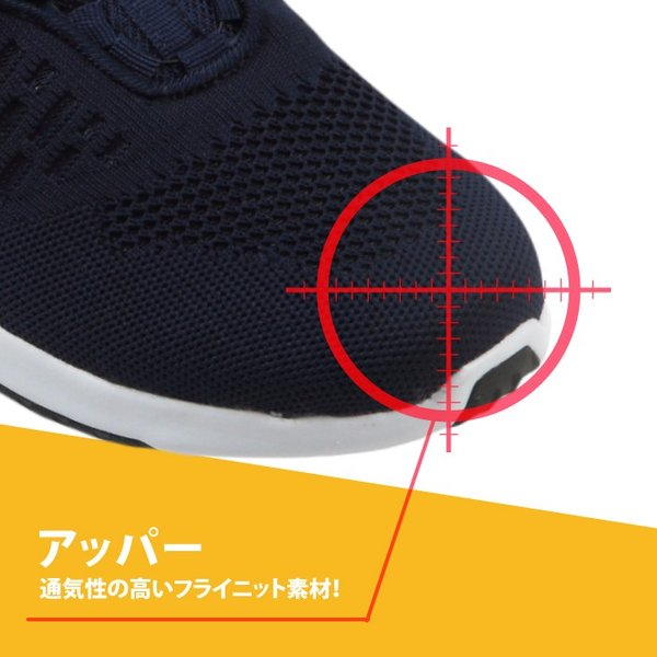 ダイヤル式シューズ レディース フライニット スニーカー 靴 スポーツ|bearfoot-shoes|09