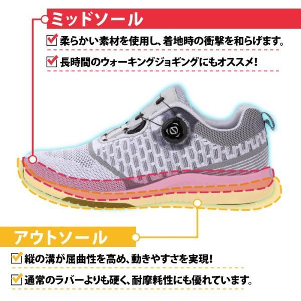 ダイヤル式シューズ レディース フライニット スニーカー 靴 スポーツ|bearfoot-shoes|10