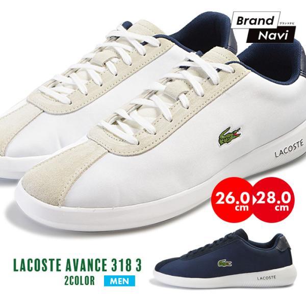 ラコステ スニーカー メンズ シューズ 靴 アバンス キャンバス LACOSTE AVANCE 318 3|bearfoot-shoes