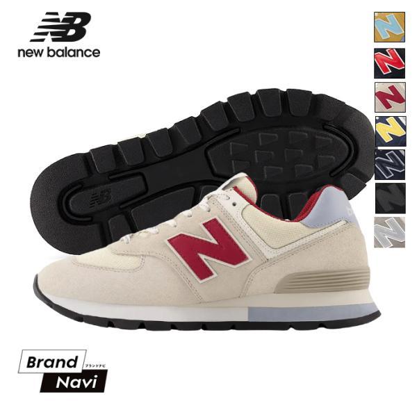 サイズ交換1回 ニューバランス574スニーカーメンズNEWBALANCEML574ランニングシューズ大きいサイズ靴