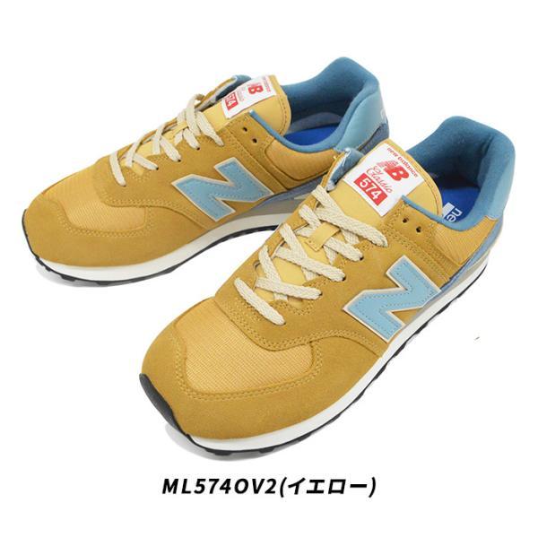 メンズ 男性 紳士 ニューバランス 574 NEW BALANCE ML574 ウォーキング ランニング ブランド シューズ スニーカー 靴|bearfoot-shoes|12