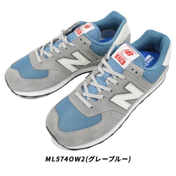 メンズ 男性 紳士 ニューバランス 574 NEW BALANCE ML574 ウォーキング ランニング ブランド シューズ スニーカー 靴|bearfoot-shoes|13