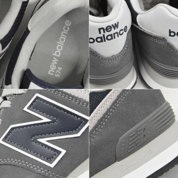 メンズ 男性 紳士 ニューバランス 574 NEW BALANCE ML574 ウォーキング ランニング ブランド シューズ スニーカー 靴|bearfoot-shoes|14