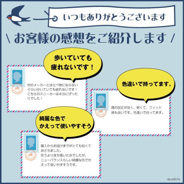 メンズ 男性 紳士 ニューバランス 574 NEW BALANCE ML574 ウォーキング ランニング ブランド シューズ スニーカー 靴|bearfoot-shoes|15