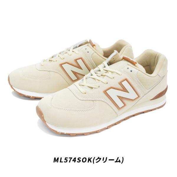 メンズ 男性 紳士 ニューバランス 574 NEW BALANCE ML574 ウォーキング ランニング ブランド シューズ スニーカー 靴|bearfoot-shoes|06