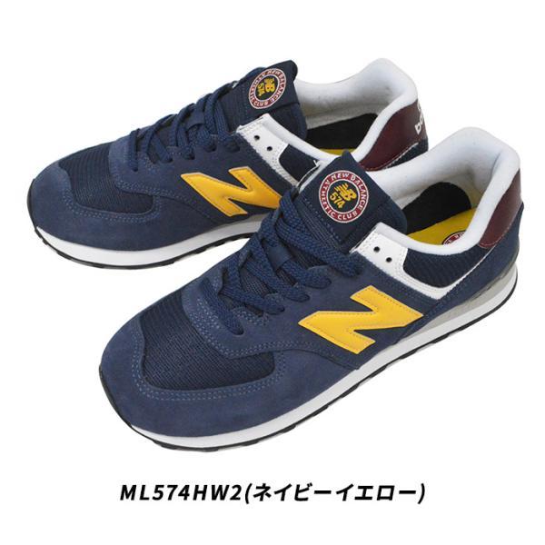 メンズ 男性 紳士 ニューバランス 574 NEW BALANCE ML574 ウォーキング ランニング ブランド シューズ スニーカー 靴|bearfoot-shoes|07