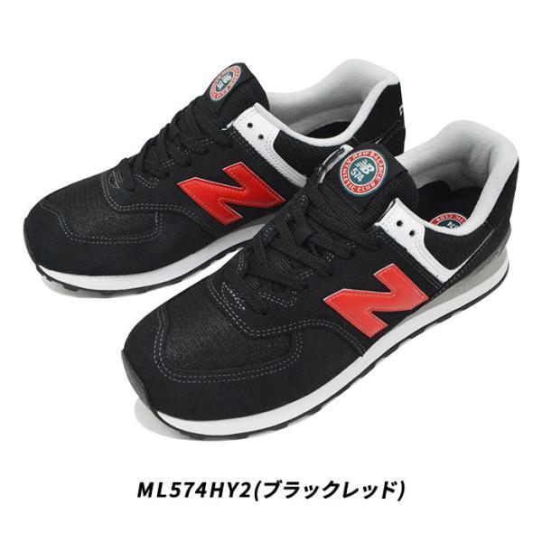 メンズ 男性 紳士 ニューバランス 574 NEW BALANCE ML574 ウォーキング ランニング ブランド シューズ スニーカー 靴|bearfoot-shoes|08