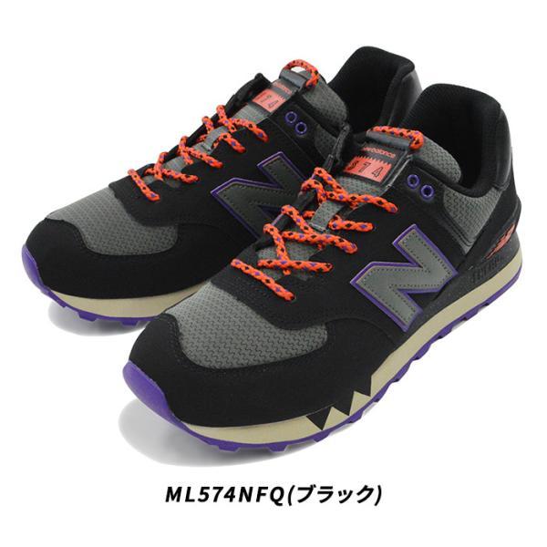 メンズ 男性 紳士 ニューバランス 574 NEW BALANCE ML574 ウォーキング ランニング ブランド シューズ スニーカー 靴|bearfoot-shoes|09