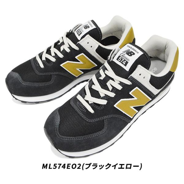 メンズ 男性 紳士 ニューバランス 574 NEW BALANCE ML574 ウォーキング ランニング ブランド シューズ スニーカー 靴|bearfoot-shoes|10