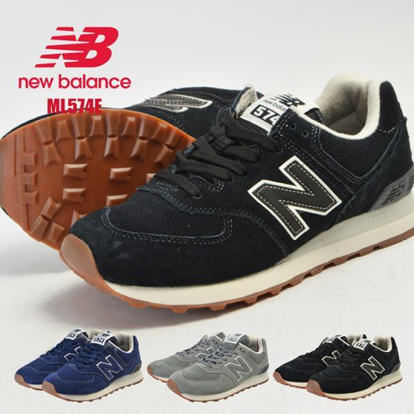 メンズ 紳士 男性 シューズ 靴 new balance 574 ニューバランス ウォーキング ML574ESE ML574ESG ML574ESJ スニーカー|bearfoot-shoes