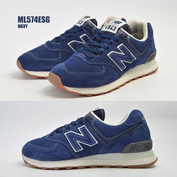 メンズ 紳士 男性 シューズ 靴 new balance 574 ニューバランス ウォーキング ML574ESE ML574ESG ML574ESJ スニーカー|bearfoot-shoes|04
