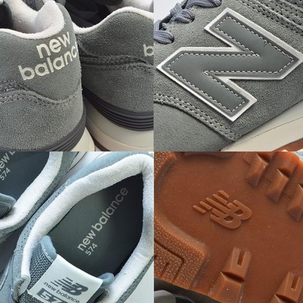 メンズ 紳士 男性 シューズ 靴 new balance 574 ニューバランス ウォーキング ML574ESE ML574ESG ML574ESJ スニーカー|bearfoot-shoes|09