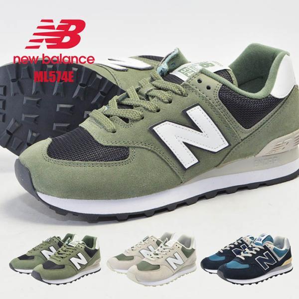 メンズ 紳士 男性 シューズ 靴 new balance 574 ニューバランス ウォーキング ML574ESP ML574ESR ML574ESS スニーカー bearfoot-shoes
