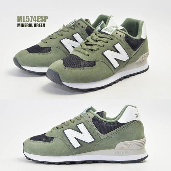 メンズ 紳士 男性 シューズ 靴 new balance 574 ニューバランス ウォーキング ML574ESP ML574ESR ML574ESS スニーカー bearfoot-shoes 02