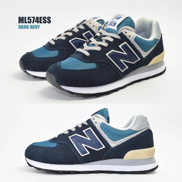 メンズ 紳士 男性 シューズ 靴 new balance 574 ニューバランス ウォーキング ML574ESP ML574ESR ML574ESS スニーカー bearfoot-shoes 08