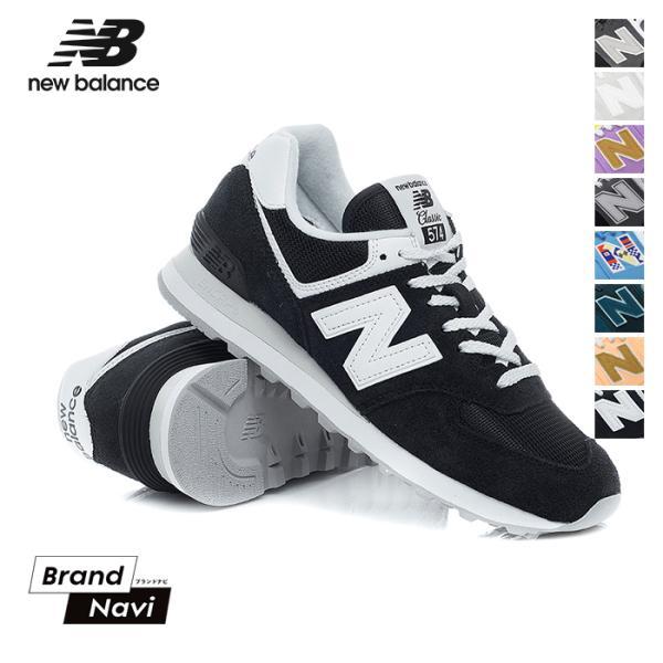 サイズ交換1回 ニューバランスレディーススニーカーNEWBALANCEWL574/靴スポーツシューズランニングウォーキング