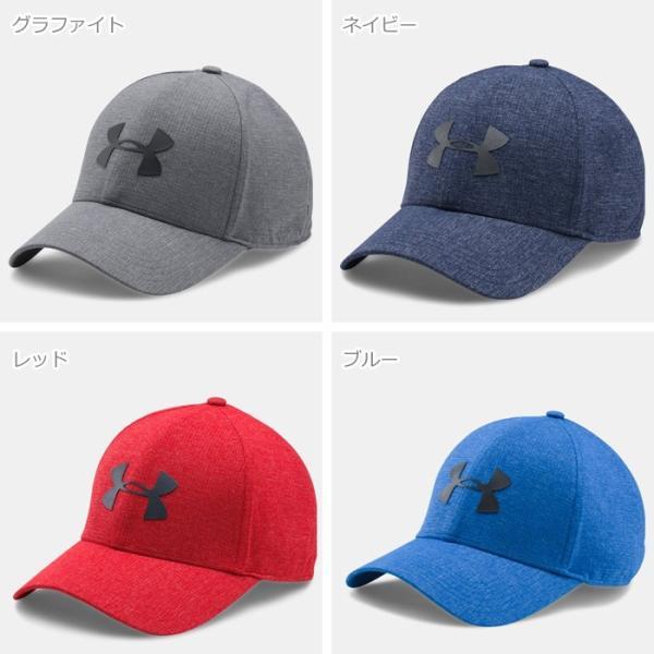 アンダーアーマー メンズスポーツキャップ 帽子 ゴルフ UNDER ARMOUR MENS COOLSWITCH AV 2.0 CAP|bearfoot-shoes|03