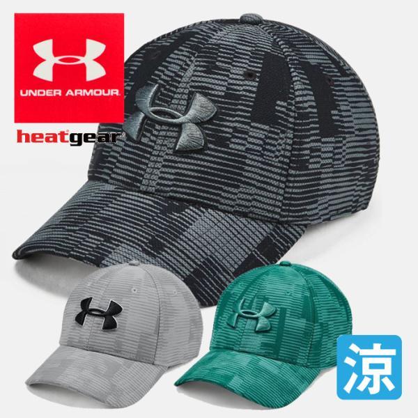 アンダーアーマーヒートギア メンズ キャップ 帽子 ゴルフ スポーツ テニス UNDER ARMOUR 1305038|bearfoot-shoes