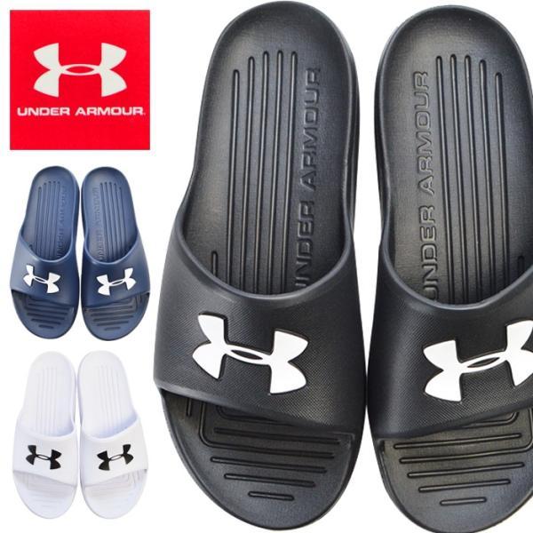 メンズ アンダーアーマー UNDER ARMOUR 3021286 コアスライド シャワーサンダル ビーチサンダル スポーツ|bearfoot-shoes