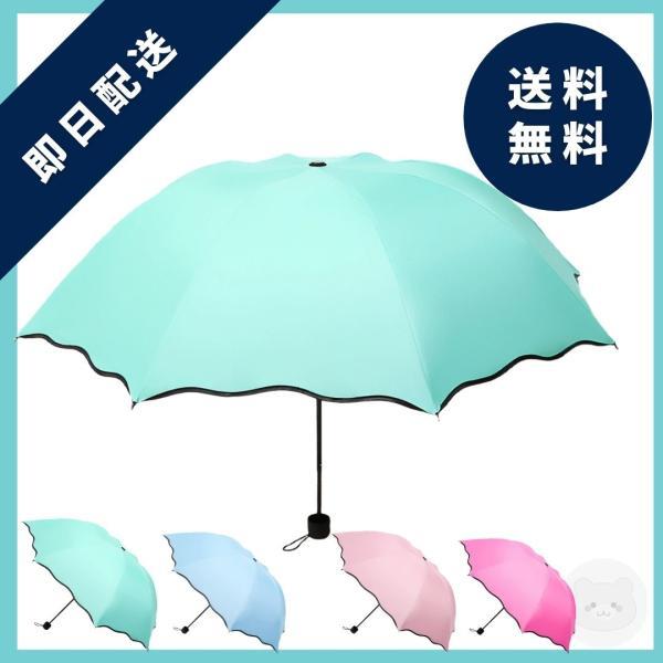 傘折りたたみ傘UVカット完全遮光日傘晴雨兼用桜遮熱遮光紫外線UVカットレディース