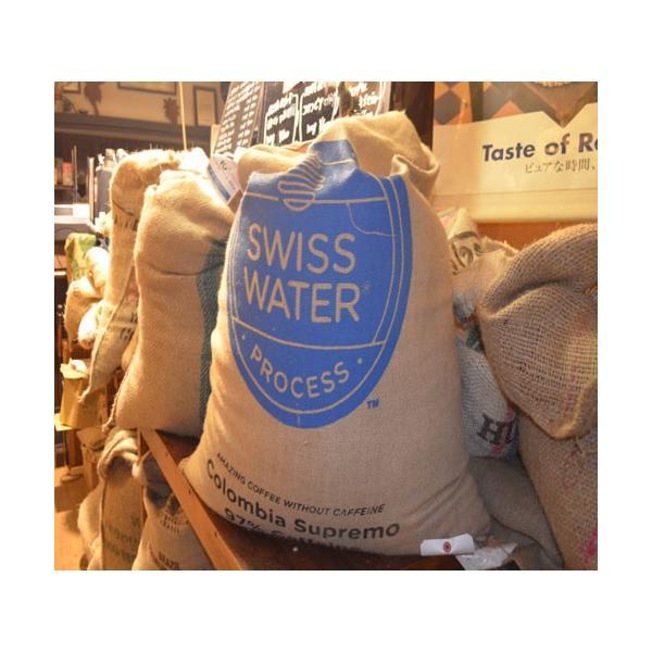 bears coffee コーヒー豆カフェインレス 300g コーヒー豆送料無料 コ―ヒ豆デカフェ |bearscoffee|02