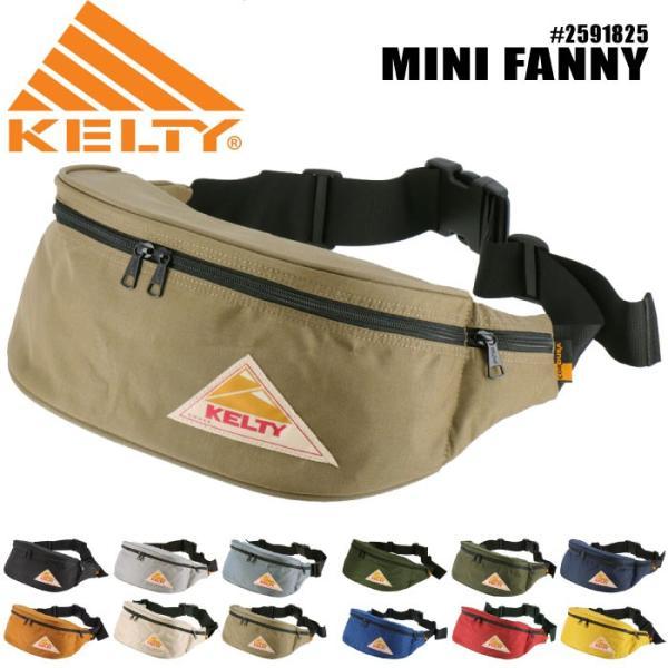 KELTY ケルティー ミニファニー ボディバッグ ウエストバッグ ショルダーバッグ ヒップバッグ 2591825 SALE 送料無料