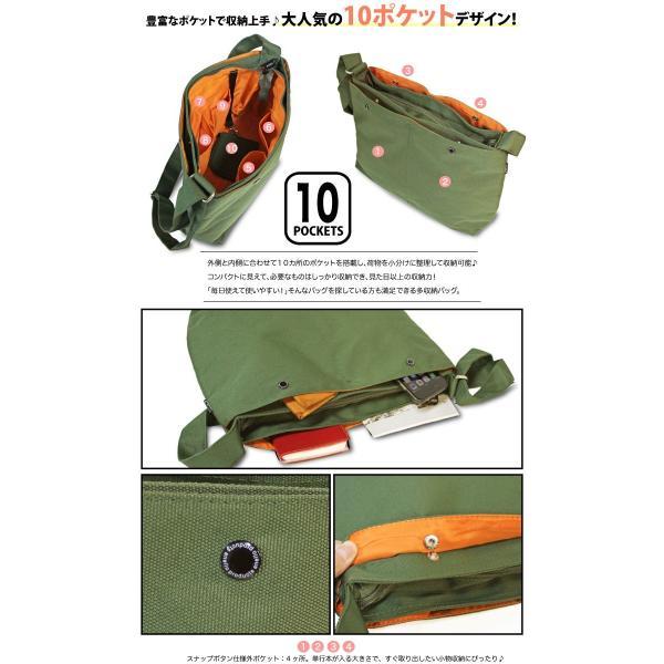 anello アネロ 10ポケットショルダーバッグ ミニポーチ付き 斜めがけ 大容量 多収納 無地 A4 マザーズバッグ メンズ レディース AT-S0111 SALE 送料無料