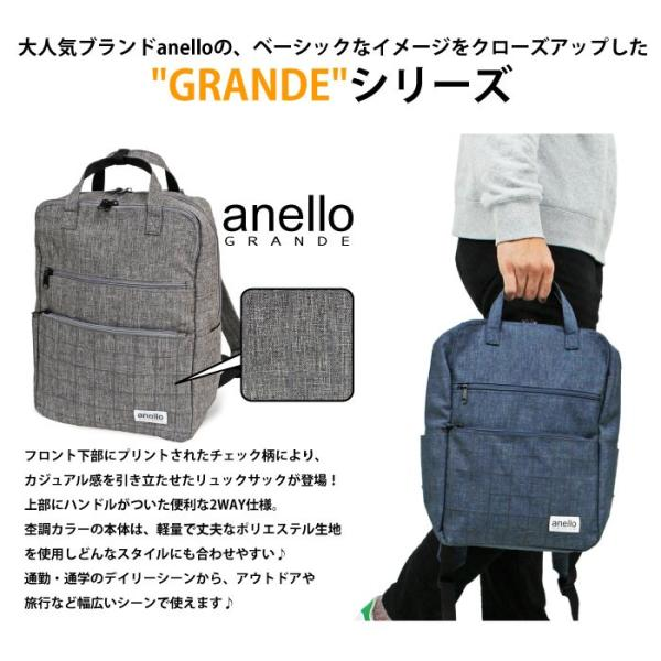 anello GRANDE アネロ グランデ チェックプリント 杢調 ラウンドリュックサック ポリエステル バッグ メンズ レディース GU-A0835 正規品 送料無料 SALE