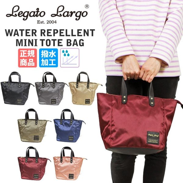 Legato Largo 撥水加工 ナイロン調 ミニトートバッグ ハンドバッグ サブ ポーチ カバン 手提げ鞄 ミニ レガートラルゴ レディース LT-T0011 SALE 正規品