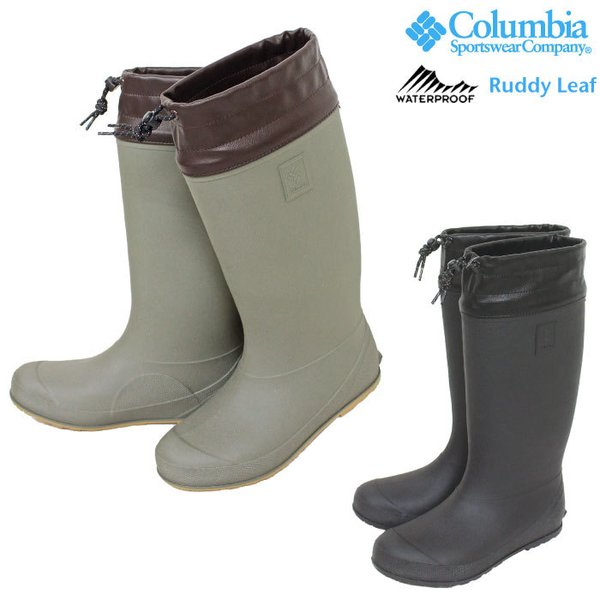 Columbiaコロンビアラディリーフウォータープルーフ防水長靴レインブーツRuddyLeafYU0385SALE