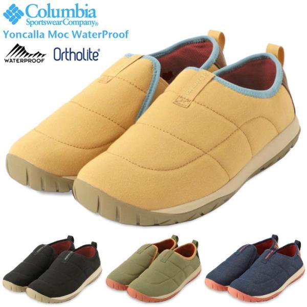 Columbiaコロンビアヨンカラモックウォータープルーフ紐なしスリッポン靴スニーカーYoncallaMocWaterproof