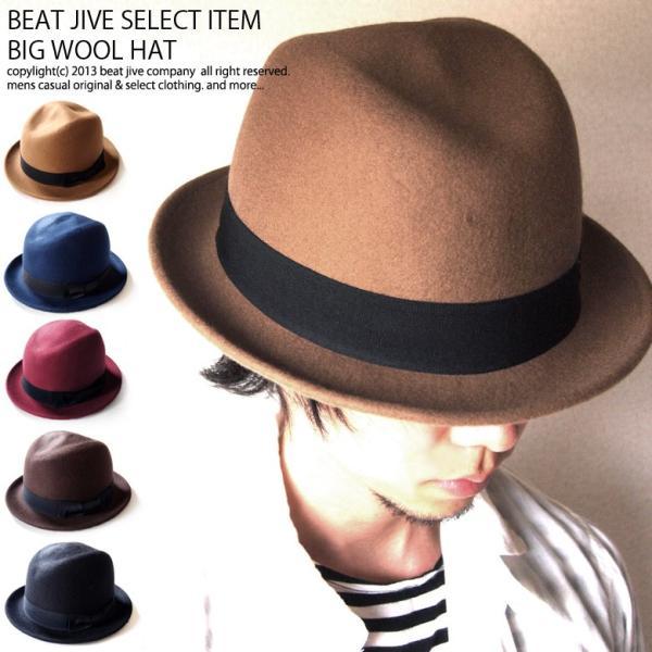 ハット フェルトハット 中折れハット サファリハット 帽子 メンズ レディース|beatjive801