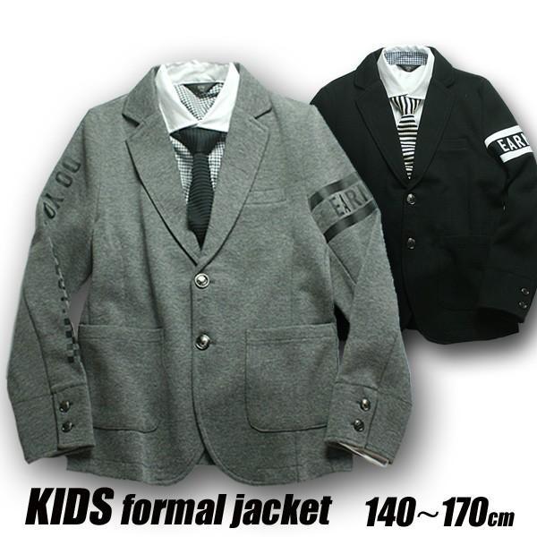 f990b17aa34e6 卒業式 スーツ 男の子 ジャケット クロ グレー 140cm 150cm 160cm 170cm|beatpops ...