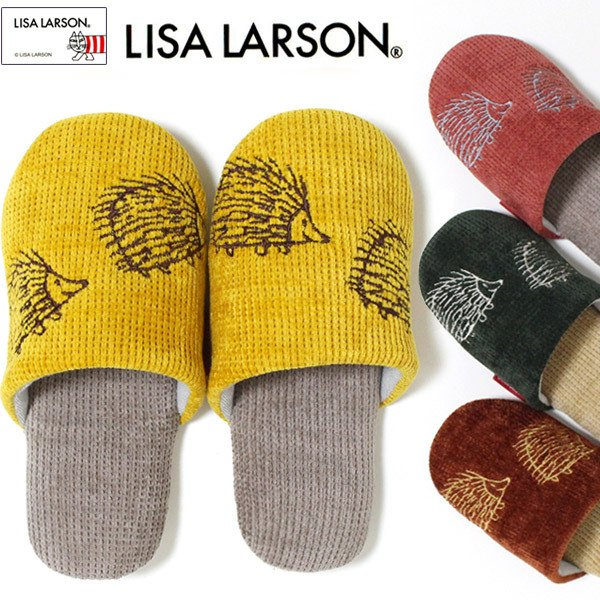 スリッパ リサ・ラーソン かけっこハリネズミのイギー LISA LARSON 北欧 ソフトタイプ かわいい 動物 アニマル