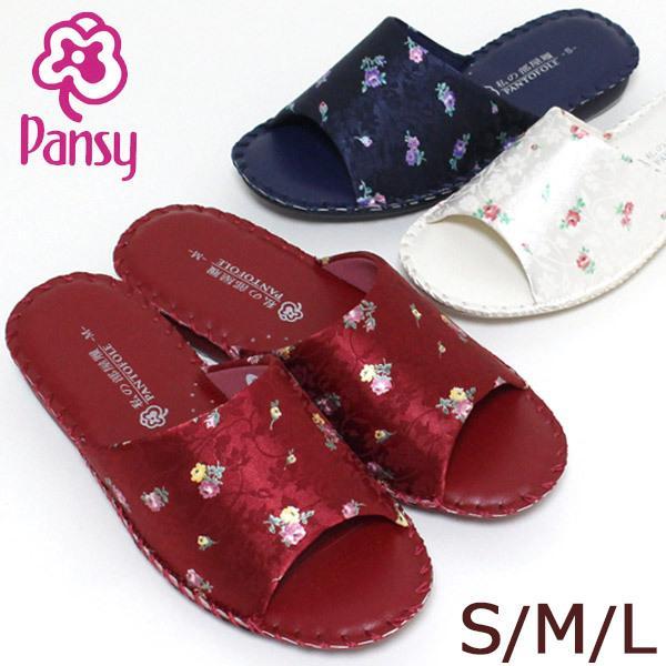 Pansy パンジー 8689(レディース) 私の部屋履 PANTOFOLE(パントフォーレ) 小花柄 抗菌