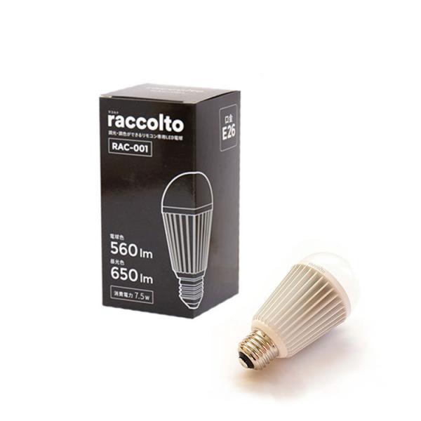 PSE取得済 LED電球 R1 BELLED ベルド リモコン操作 調光 調色 26mm 26口金 一般電球 昼白色 電球色 e26 間接照明|beaubelle