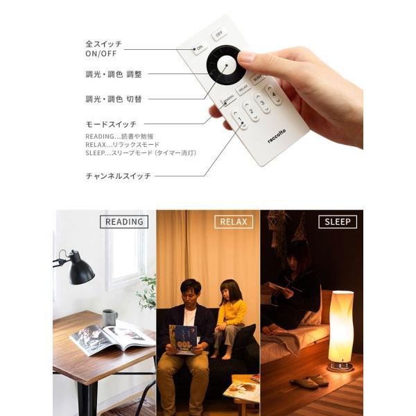 PSE取得済 LED電球 R1 BELLED ベルド リモコン操作 調光 調色 26mm 26口金 一般電球 昼白色 電球色 e26 間接照明|beaubelle|04