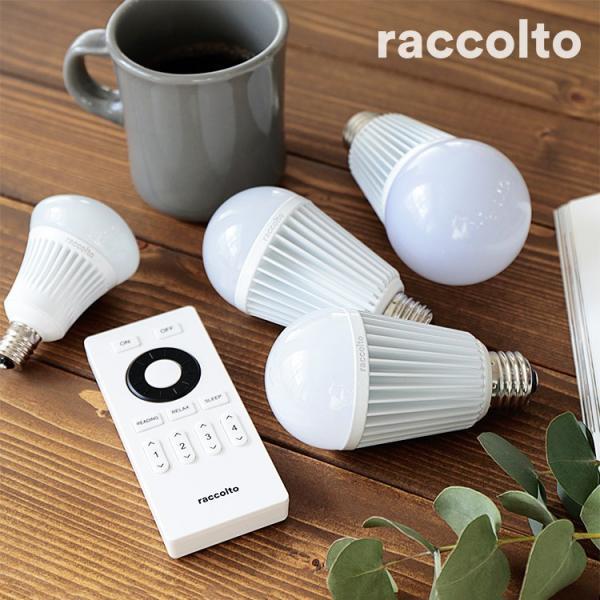 PSE取得済 LED電球 R1 BELLED ベルド リモコン操作 調光 調色 26mm 26口金 一般電球 昼白色 電球色 e26 間接照明|beaubelle|05