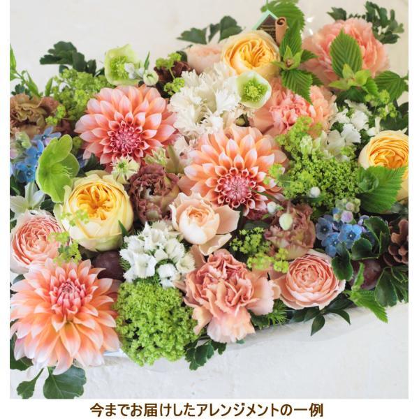 花 ギフト プレゼント 誕生日 女性 お盆 お悔み お供え フラワー 結婚 お礼 感謝 アレンジメント 季節の花を使った 生花 フラワーケーキ ショコラ ch