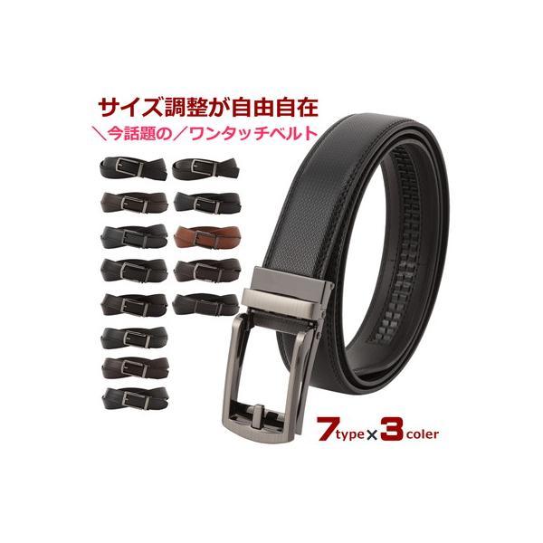 送料無料 人気 Hanes ヘインズ メンズ ベルト ビジネス カジュアル ブラック 黒 キャメル ブラウン 茶 大きいサイズプレゼント オフィス メンズベルト|beauty-ex